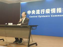 2020武漢風暴》一天增70例通報 疾管署再放寬病例定義