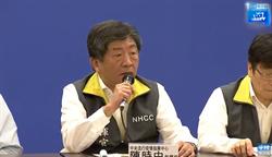 武漢肺炎台灣增至3例 政府決定3措施