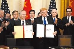 貿易戰暫休兵 陸維穩經濟添翼