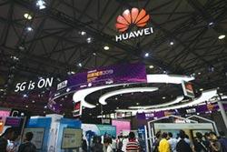 中美5G爭霸白熱化