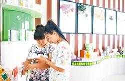 小鎮青年買買買 年輕女孩很懂花