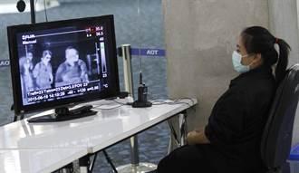 武漢肺炎 泰國證實出現第5起病例