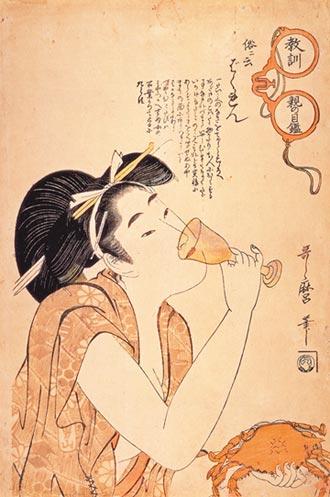 五大浮世繪師展 僅只台北一場