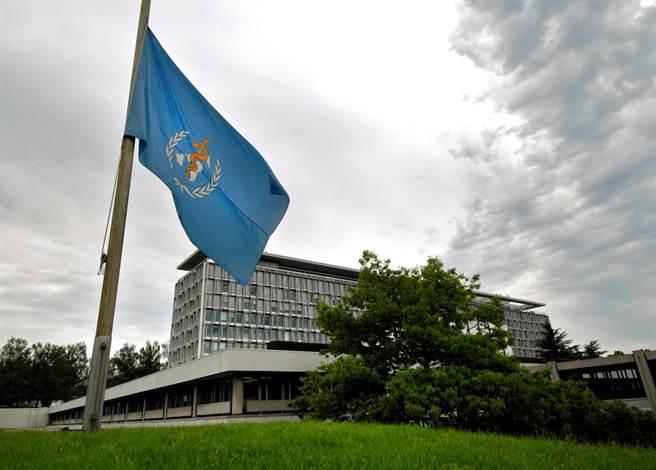 世界衛生組織在日內瓦總部召開兩天緊急會議。(圖/路透社)