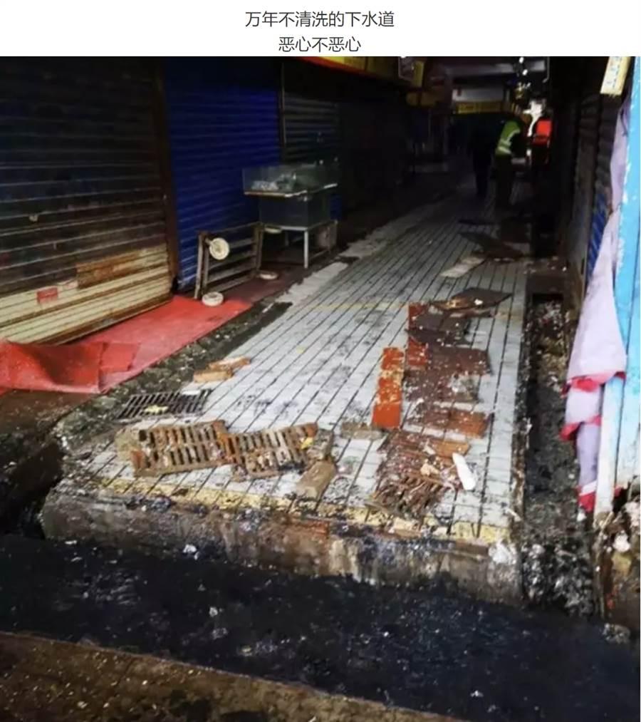 武漢肺炎發源地「華南海鮮市場」環境髒亂,下水道充滿血水與油汙 (圖/翻攝自微信公眾號@多維面面觀)