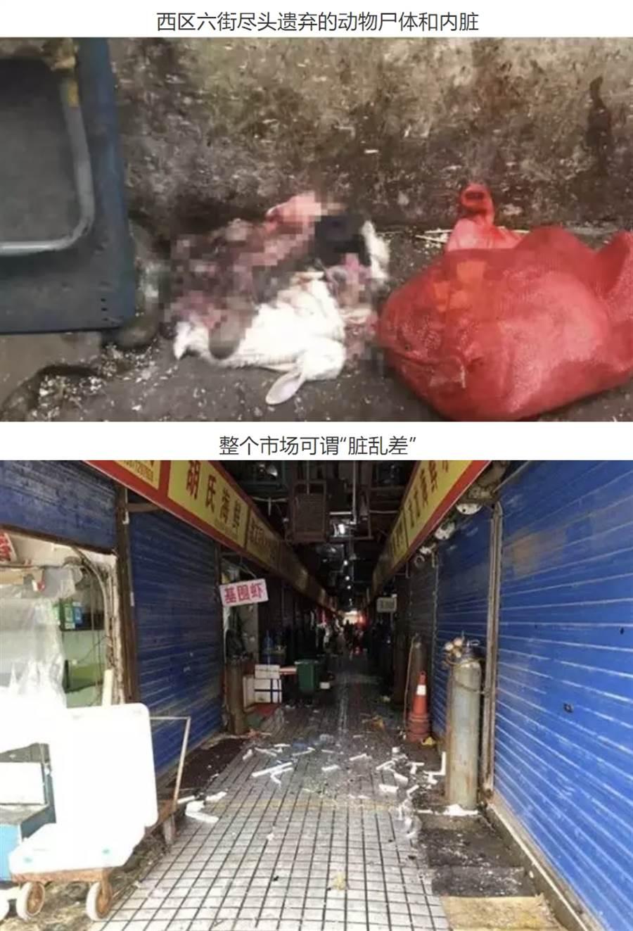 多維面面觀公布的照片中,可以看到市場角落內充斥著動物殘骸,環境極為髒亂 (圖/翻攝自微信公眾號@多維面面觀)