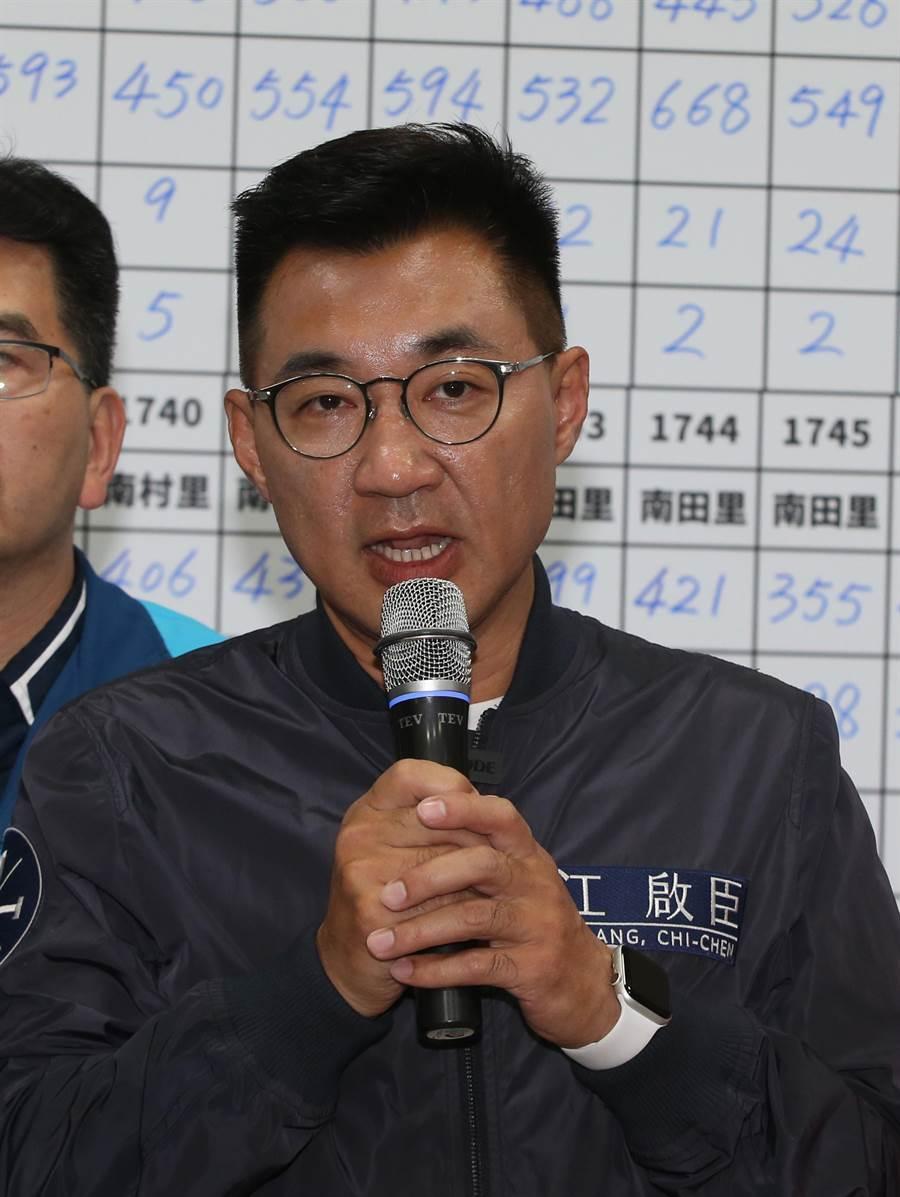 國民黨台中市立委江啟臣辦公室今晚發布明日(25日初一)將就國民黨主席補選一事發布聲明。(黃國峰攝)