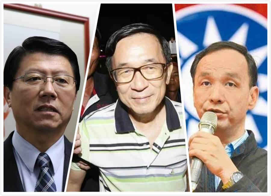 國民黨台南市議員謝龍介(左)、前總統陳水扁(中)、前新北市長朱立倫(右)。(合成圖/中時資料照)