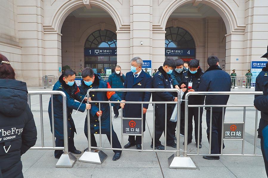武漢封城,23日上午10時,武漢漢口火車站進站通道暫時關閉。(中新社)