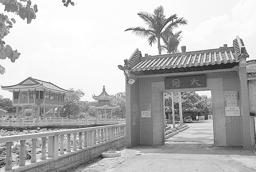 康有為故居坐落于廣東省佛山市南海區丹灶鎮,圖為故居正門。(中新社資料照片)