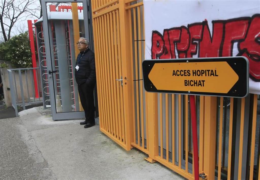 法國成為武漢肺炎現蹤的第一個歐洲國家,圖為收治病患的巴黎比榭(Bichat)醫院。(美聯社)