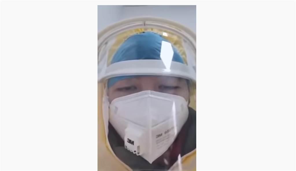武漢護理師自拍影片瘋傳,該護理師稱肺炎感染已達9萬人次 (圖/影片截圖)
