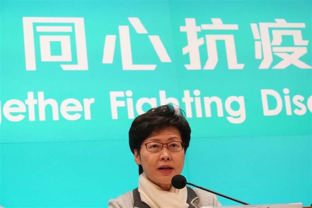 香港特首林鄭宣布新型冠狀病毒感染疫情的應變級別由「嚴重」提升為最高的「緊急」,並將採取一系列措施加強疫情防控。(圖/新華社)