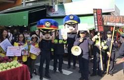 中市警四分局預防犯罪宣導 市場踩街 廟前直播音樂會