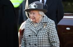 終於折騰完畢 英國會通過脫歐 女王簽署生效