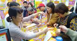 台東一人獨得2.43億元 大樂透頭獎出爐