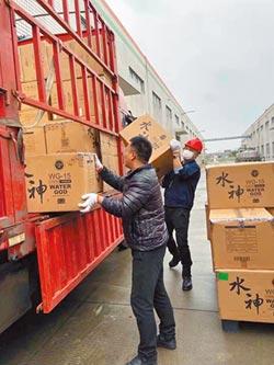 旺旺助防疫 向湖北紅十字會捐水神
