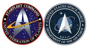 太空軍徽誌很科幻 類似星際聯邦