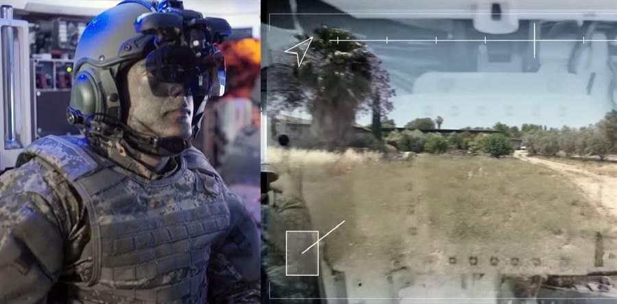 透過X線視覺系統,如同戰車變成透明一樣,士兵能在車內就看出車外。(圖/Elbit Systems)