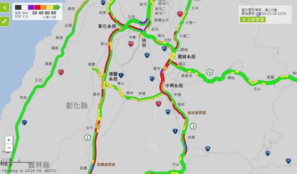國一北上北斗到西螺路段,今天發生一起7車追撞的事故,造成5公里回堵。(高公局提供)