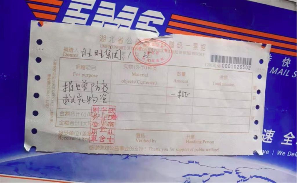 旺旺集團「水神消毒除菌產品」運抵武漢 。(集團提供)