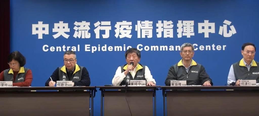 中央流行疫情指揮中心今天提升防疫措施。(疾管署提供)
