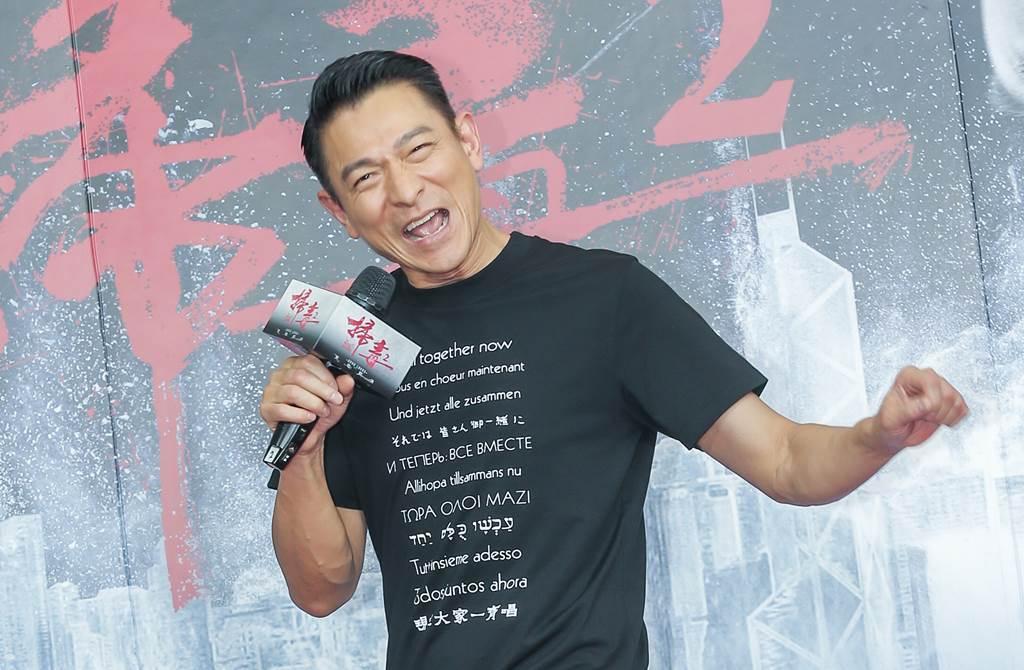 劉德華演唱會遇武漢肺炎被迫取消。(圖/中時資料照)