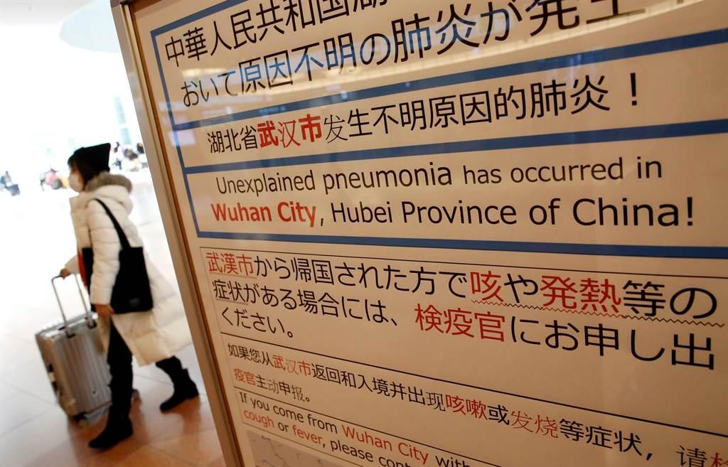 日本羽田機場大廳警告民眾武漢肺炎的公告。(路透)