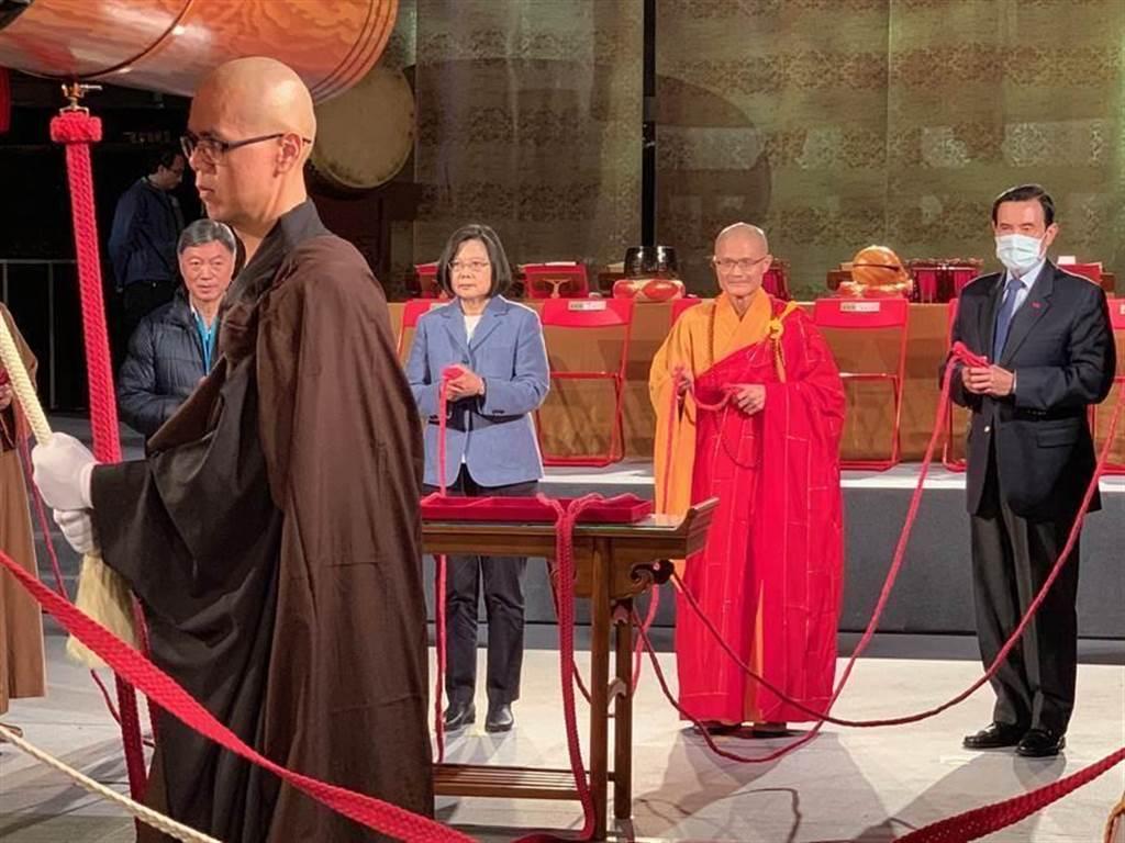 蔡英文總統與前總統馬英九一起為法鼓山撞鐘祈福,活動吸引3千多位善男信女參加。(張睿廷攝)