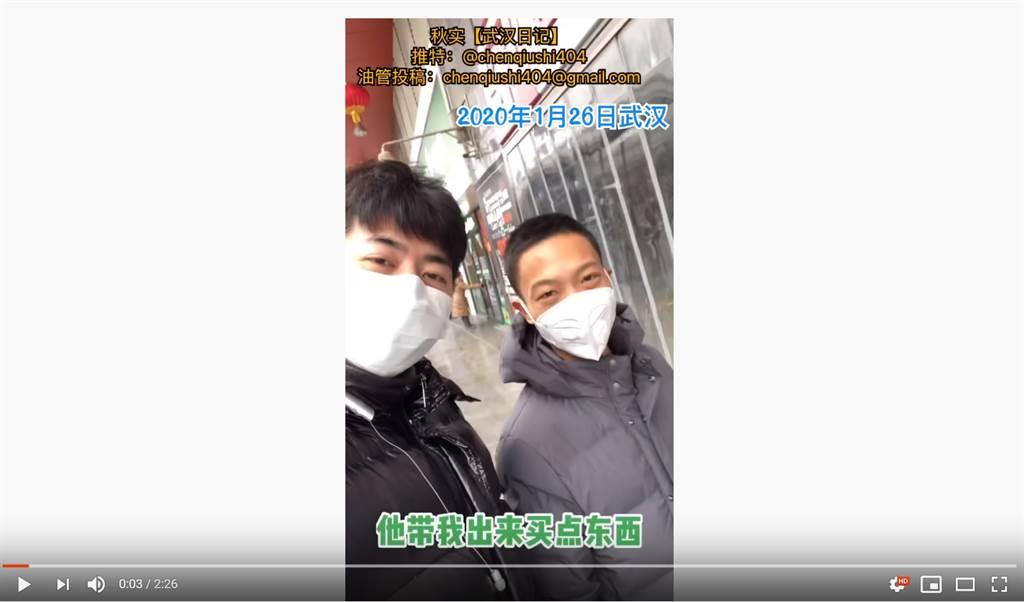 大陸律師、公民記者陳秋實為了傳達武漢疫區真實情況,冒險進入拍片傳遞訊息 (圖/影片截圖)