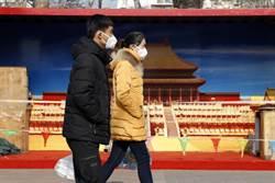 2020武漢風暴》北京以對症中藥治療武漢肺炎 已2患者治癒出院