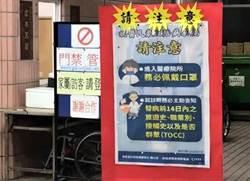 武漢肺炎蔓延澎湖 4人收治待檢