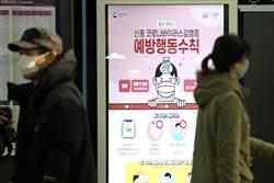 2020武漢風暴》恐為超級傳播者!韓國現第3起武漢肺炎病例