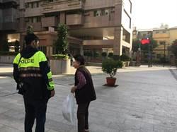 中市警助迷路阿嬤返家 春節慶團圓