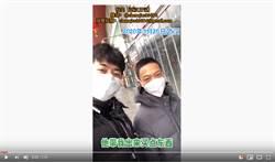 公民記者踏進武漢疫區!賣場景象讓他驚呆
