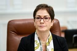 弄掉她,川普疑下令開革前駐烏克蘭大使