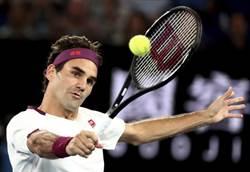 澳網》先丟1盤無妨 費德勒第15次晉級男單8強
