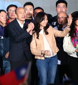 洛杉基分享韓粉的信 韓國瑜不孤獨 抬頭是青天
