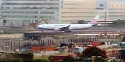 華航飛上海班機2旅客發燒 返台後所有人自主管理14天