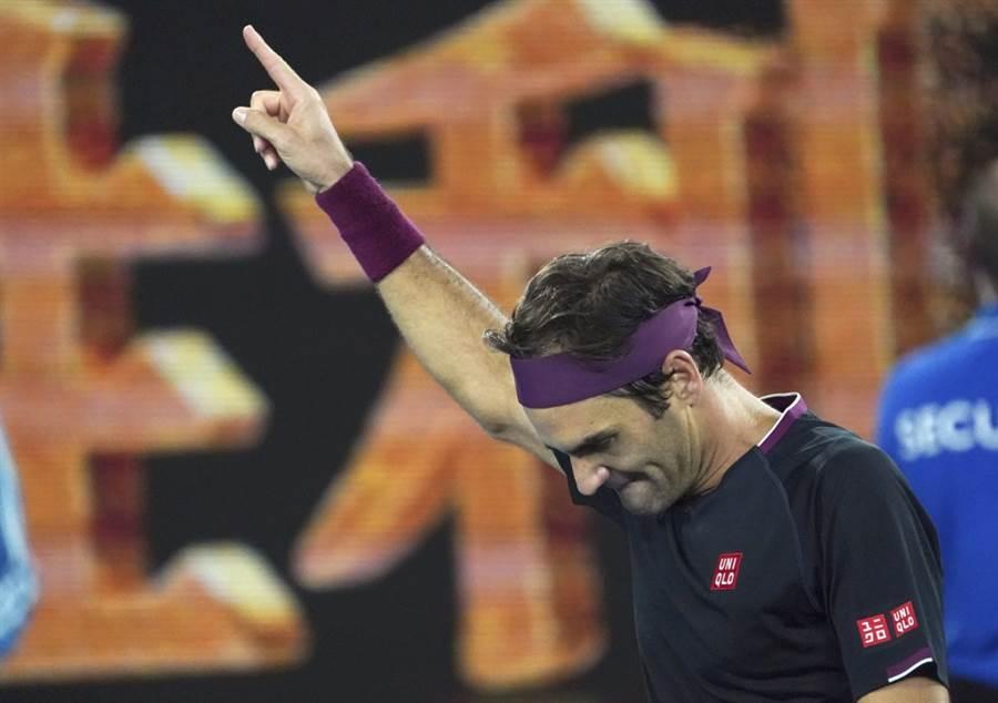 費德勒在澳網男單艱苦擊敗對手米爾曼,晉級16強。(美聯社資料照)