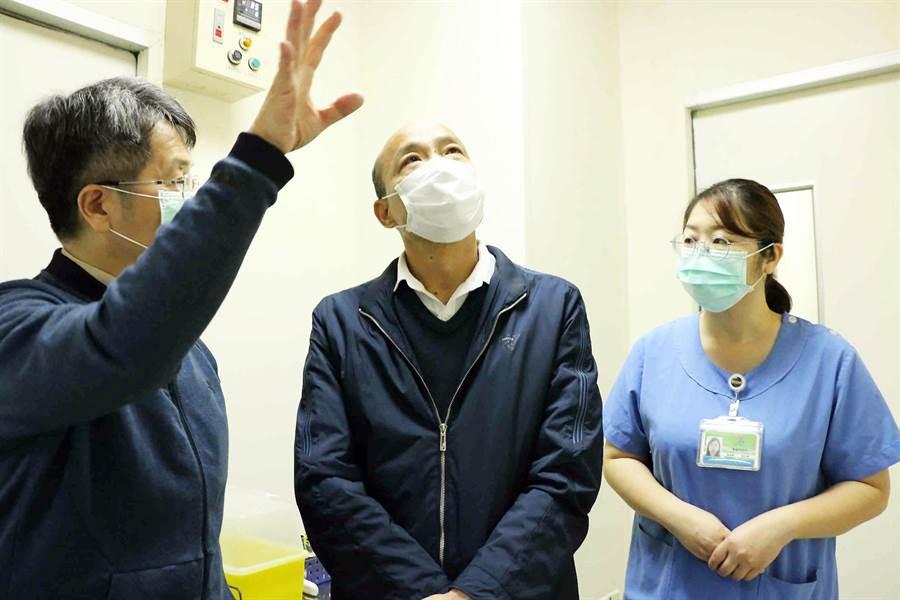 高雄市長韓國瑜視察民生醫院,並查看發燒篩檢流程。(翻攝畫面/林和生高雄傳真)