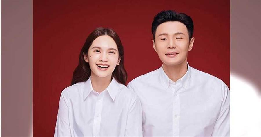 楊丞琳去年9月與李榮浩領證結婚。(圖/微博)