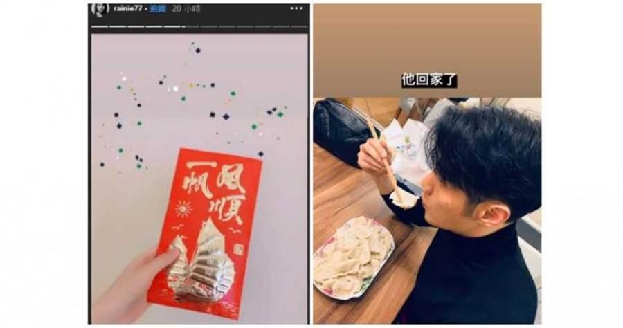 婆婆給了楊丞琳一個大紅包,老公李榮浩也回家吃水餃,讓粉絲直喊超甜。(合成圖/楊丞琳IG)