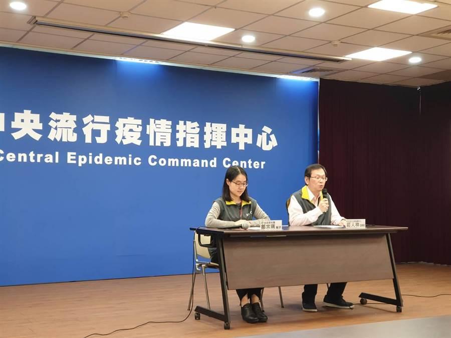 中央流行疫情指揮中心今天新增一起新型冠狀病毒的確診案例。(陳人齊攝)