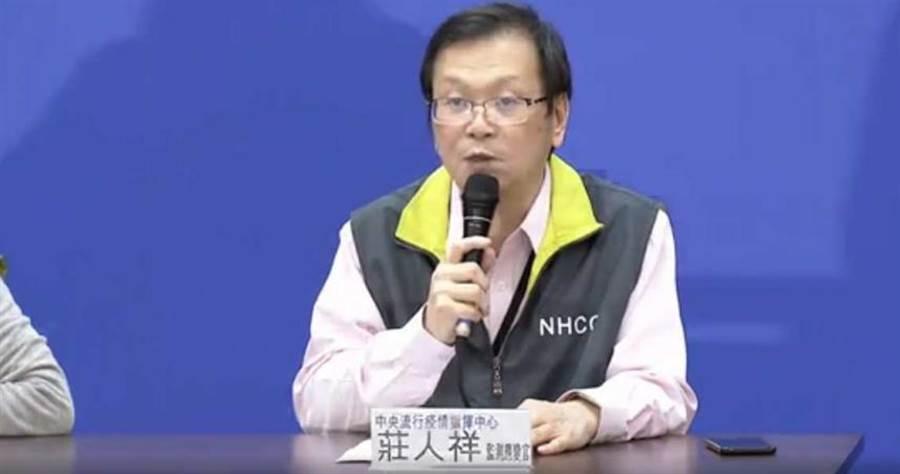 中央流行疫情指揮中心26日晚間發布記者會,宣布台灣再添第4例武漢肺炎。(圖/翻攝自中央流行疫情指揮中心直播畫面)