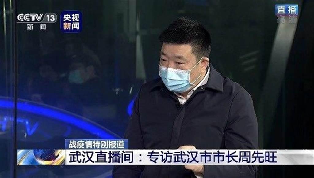 武漢市長周先旺今天下午接受央視專訪時首度承認:初期訊息披露不及時。(央視截圖)