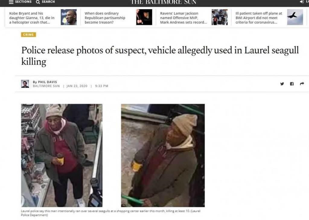 警方根據附近店家監視器,發現嫌犯購買爆米花行兇。(圖/baltimoresun)