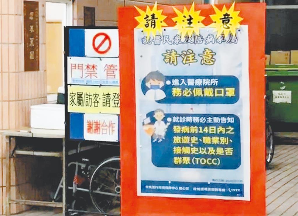離島澎湖發現疑似武漢肺炎病例,縣府緊急啟動高規格防疫機制。(陳可文攝)