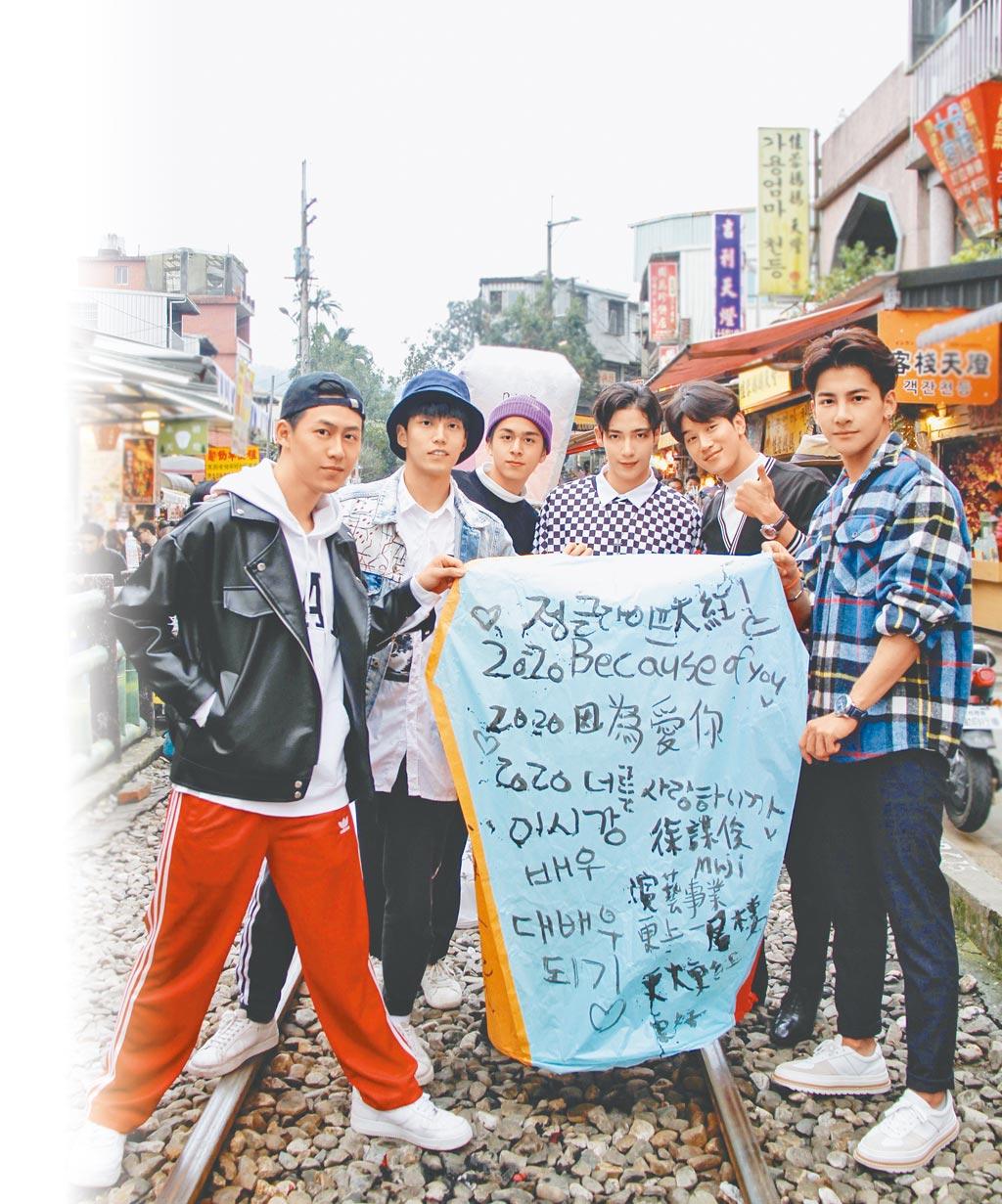 郭宇宸(左起)、徐謀俊、蘇韋華、黃士杰、李時剛、張又瑋抽空到平溪放天燈體驗年節氣氛。(達騰娛樂提供)
