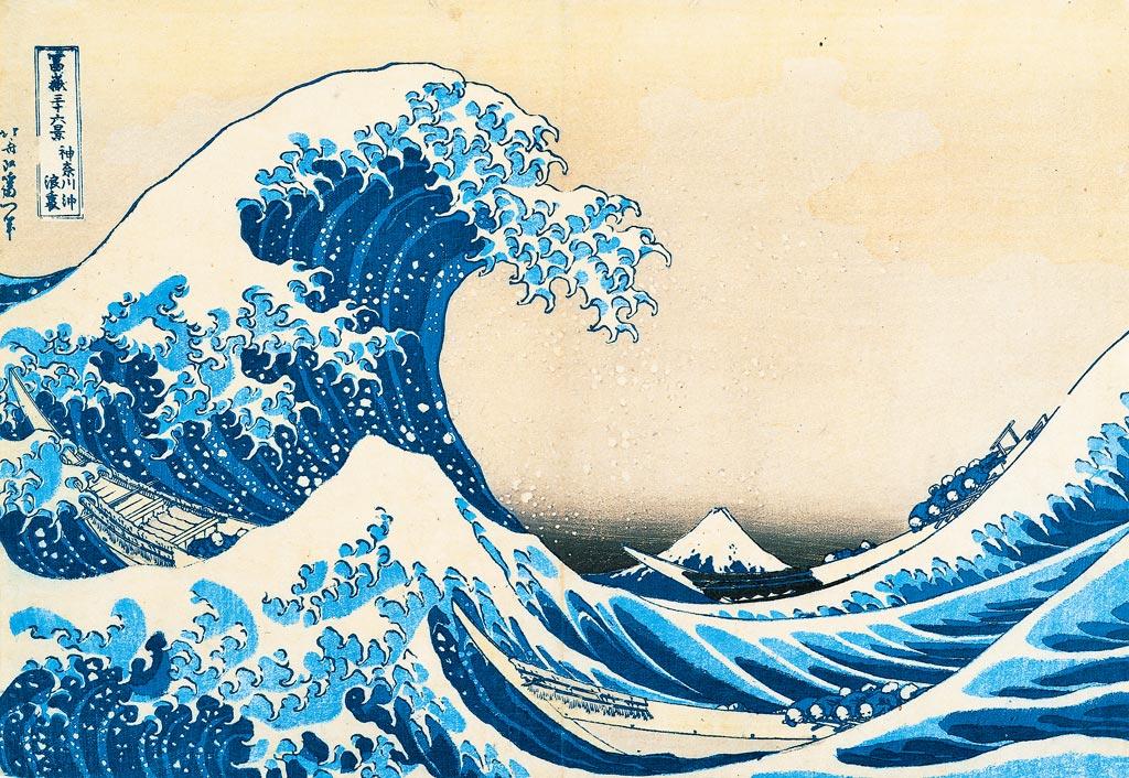 富嶽三十六景《神奈川沖浪裏》。照片提供/時藝多媒